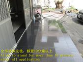 1578 Home - Bathroom - Arcade - Black Granite Floo:1578 Home - Bathroom - Arcade - Black Granite Floor - Anti-slip Construction - Photo (14).JPG