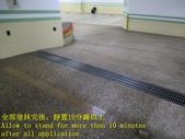 1608 社區-車道-抿石地面止滑防滑施工工程 - 相片:1608 社區-車道-抿石地面止滑防滑施工工程 - 相片 (12).JPG