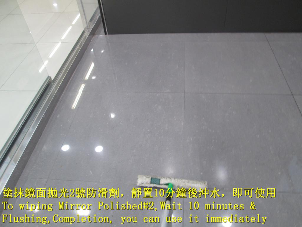 1452 Bank - Doorway - Polished Brick Floor Anti-Sl:1452 Bank - Doorway - Polished Brick Floor Anti-Slip Construction - Photo (7).JPG