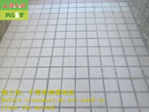 1780 Community-Building-Outdoor-Slope-Tile Floor A:1780 Community-Building-Outdoor-Slope-Tile Floor Anti-slip Construction Project-Photo (3).JPG