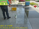 1822 School-Chuantang-Middle Corridor-Black Granit:1822 School-Chuantang-Middle Corridor-Black Granite-Gray Granite Anti-slip Construction Project - Photo (8).JPG