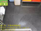 1835 Steak Shop-Kitchen-Walkway-High Hardness Tile:1835 Steak Shop-Kitchen-Walkway-High Hardness Tile Anti-slip and Anti-slip Construction Project - Photo (6).JPG
