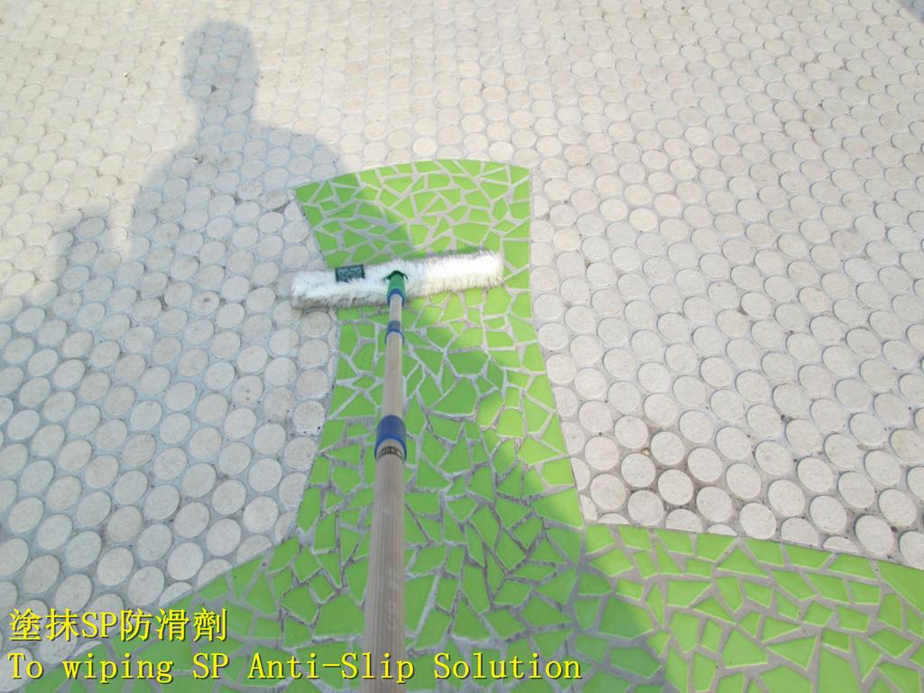 1500 觀光景點-酒莊-戶外-馬賽克磁磚止滑防滑施工工程-照片:1500 觀光景點-酒莊-戶外-馬賽克磁磚止滑防滑施工工程-照片 (12).JPG