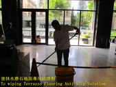 1620 社區-大廳-大理石地面止滑防滑施工工程 - 相片:1620 社區-大廳-大理石地面止滑防滑施工工程 - 相片 (9).JPG