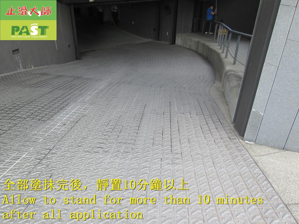 1671 社區-汽機車道-大門-入口-走廊-五爪釘-仿岩板止滑防滑施工工程 - 相片:1671 社區-汽機車道-大門-入口-走廊-五爪釘-仿岩板止滑防滑施工工程 - 相片 (28).JPG