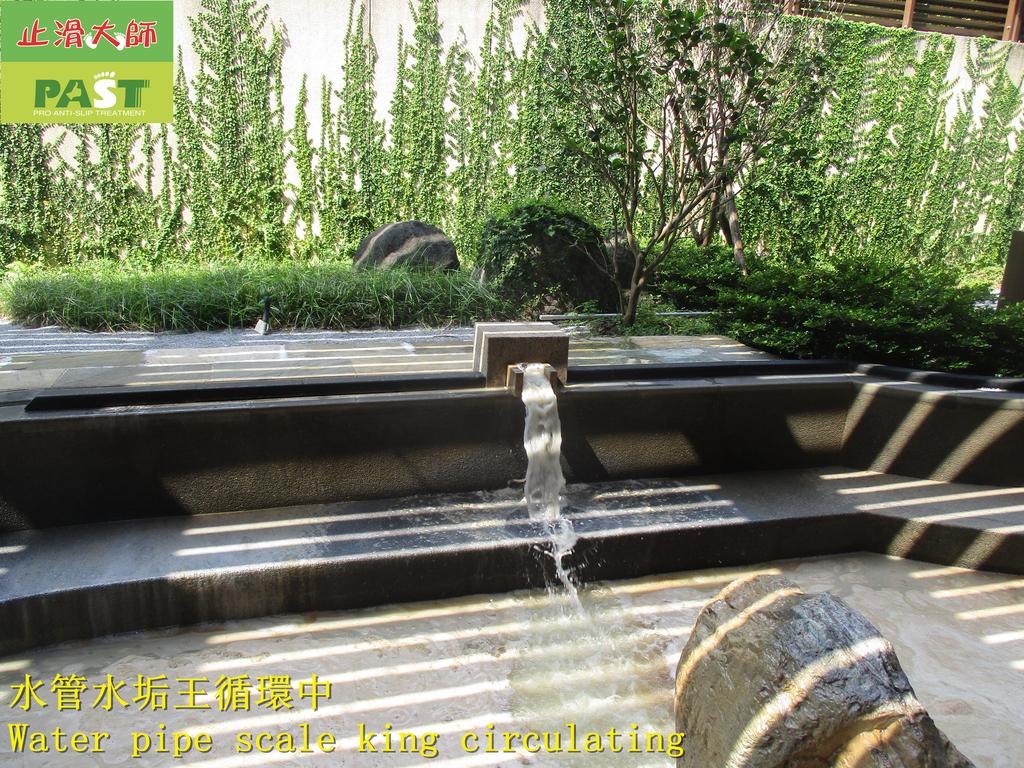 1718 溫泉區-水管水垢清除施工工程- 相片:1718 溫泉區-水管水垢清除施工工程 - 相片 (2).JPG