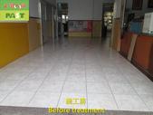 1172 幼兒園-廁所-走廊-中硬度磁磚地面防滑施工工程 - 相片:1172 幼兒園-廁所-走廊-中硬度磁磚地面防滑施工工程 (11).JPG