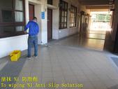 1627 學校-走廊-階梯-中硬度磁磚地面止滑防滑施工工程 - 相片:1627 學校-走廊-階梯-中硬度磁磚地面止滑防滑施工工程 - 相片 (8).JPG