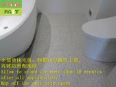 1820 住家-浴廁-人造石地面止滑防滑施工工程 - 相片:1820 住家-浴廁-人造石地面止滑防滑施工工程 - 相片 (19).JPG