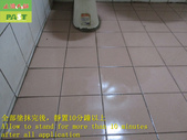 1663 Home-Bathroom-Anti-slip and anti-slip constru:1663 Home-Bathroom-Anti-slip and anti-slip construction of through-brick floor - Photo (14).JPG