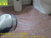 1664 住家-浴室-廁所-高硬度磁磚地面止滑防滑施工工程 - 相片:1664 住家-浴室-廁所-高硬度磁磚地面止滑防滑施工工程 - 相片 (18).JPG