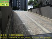 1735 Community-Driveway-Three-dimensional Driveway:1735 Community-Driveway-Three-dimensional Driveway Brick-Slip Stone Ground Anti-slip Construction (6).JPG
