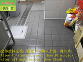 1835 Steak Shop-Kitchen-Walkway-High Hardness Tile:1835 Steak Shop-Kitchen-Walkway-High Hardness Tile Anti-slip and Anti-slip Construction Project - Photo (13).JPG
