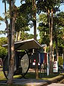 羅東運動公園:羅東運動公園