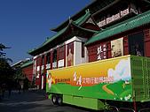 行動博物館:百年台灣縮影