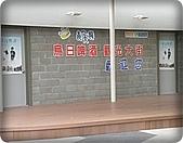 烏日啤酒觀光大街:DSCN0098.jpg