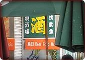 烏日啤酒觀光大街:DSCN0099.jpg
