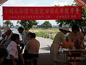 小黃瓜合理化施肥田間成果觀摩會:20090630觀摩會 013.jpg