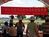 小黃瓜合理化施肥田間成果觀摩會:20090630觀摩會 014.jpg