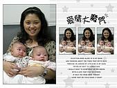 可愛的三胞胎:乾媽&BB (1).JPG