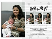 可愛的三胞胎:乾媽&BB.JPG