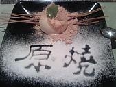 原燒優質原味燒肉:P07-05-08_19.29.jpg
