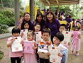 親子旅遊與模範兒童表揚:P3280077.JPG