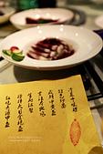 九月溫州行:江心嶼&味融宴-26.jpg