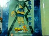 漫博&書展:DSC00210.JPG