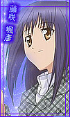 守護甜心:藤咲凪彦