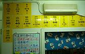 滿江紅剝骨鵝肉切仔麵滷肉飯:P1020122.JPG