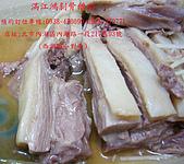 滿江紅剝骨鵝肉切仔麵滷肉飯:P1020056拷貝.jpg