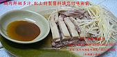 滿江紅剝骨鵝肉切仔麵滷肉飯:P1020055拷貝.jpg