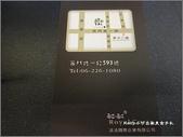 台南美食《南區》:御咖哩 (11).JPG