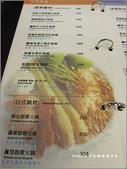 台南美食《南區》:御咖哩 (7).JPG