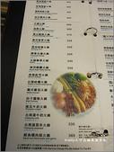 台南美食《南區》:御咖哩 (10).JPG