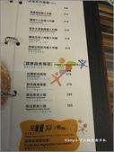 台南美食《南區》:御咖哩 (8).JPG