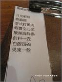 台南美食《南區》:新泰城 (2).JPG