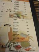 台南美食《南區》:御咖哩 (6).JPG