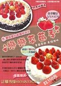 愛的捐助計畫活動紀錄照片:2014-02-17-03.jpg