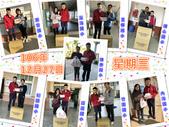 愛的捐助計畫活動紀錄照片:20171227.jpg