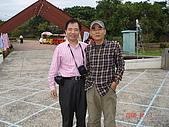 中華民國工商建設研究會活動照片:台東行金山+昭.jpg