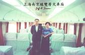 中國南京與我:南京1992-上海南京線雙層火車廂昭+真.jpg