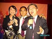 中華民國工商建設研究會活動照片:cicd123會與侯博文夫婦照.jpg