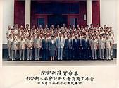 中華民國工商建設研究會活動照片:cicd第三期團體照.jpg