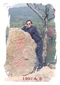中國南京與我:1992南京天池.jpg