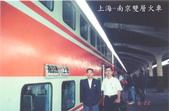 中國南京與我:南京1992-張永昌+昭.jpg