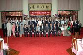 中華民國工商建設研究會活動照片:中山樓2..jpg