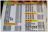 小港旅遊:綠灣機場活蝦景觀餐廳-27