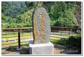 彰雲嘉旅遊:天長地久橋-04